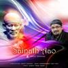 Sai Samadhi Ki Gaatha