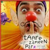Download Bum Bum Bole - Taare Zameen Mp3