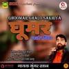 Download Ghoomar Ghalo Sakhiya Mp3