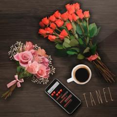 TANEL - Может кофе?