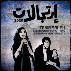 """Amana Aleik - أمانه عليك"" | Cover by Tania Saleh"