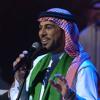 Download وليد الشامي - ياصاحبي | حفلة جدة Mp3