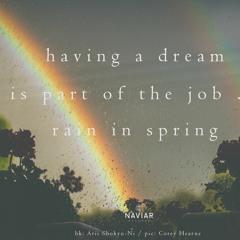 A Dream... Of Rain (naviarhaiku394)