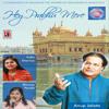 Download Ram Ko Pukar Le Jeevan Savaar Le Mp3