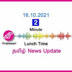 Virakesari 2 Minute Lunch Time News Update 16 10 2021