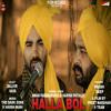 Download Halla Bol Mp3