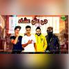 Download Gai 3al 3asha Mp3