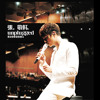 Hou Lai (Live)