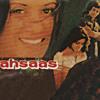 Kitne Ranjhe Tujhe Dekh Ke (Ahsaas / Soundtrack Version)