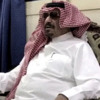 Download - عبدالله بن عون🤍 Mp3