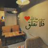 Download قران بصوت جميل وهادي اسلام صبحي. سورة الشعراء ♥️ Mp3