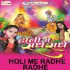 Download Holi Khele Gridhari Braj Me Mp3