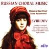 Three Choruses From Tsar Feodor Ioannovich - Prayer
