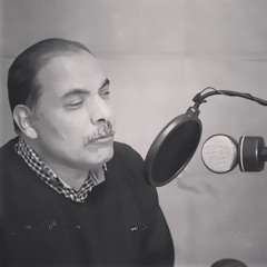 الشيخ مصطفي الاهوني   سورة الحجر