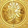 Download سورة يس كاملة للشيخ د.ياسر الدوسري Mp3