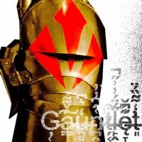Gauntlet (Original Mix)