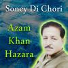 Download Sehra Mp3