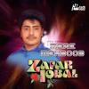 Download Dil Khoya Khoya Gum Sum Mp3