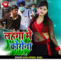 Lahanga Me Corona (Bhojpuri Song)