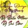 Download SARANGA DARIYA SAI PALLAVI SONG MIX BY DJ BALU MBNR.mp3 Mp3
