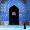 Download آخر سورة يس القارئ الشيخ، ياسر الدوسري صلاة الفجر الاحد ١٤ ذ و القعدة ١٤٤١هـ Mp3