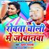 Download Tute Kamariya Re Sakhiya Mp3