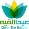 Download إنا سمعنا أختنا - عبد الكريم علّو - سهرة صيدا القيم التعبّدية - 2013 Mp3