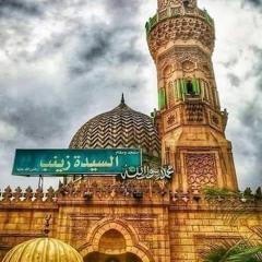 الشيخ امين خليدى ام العواجز انا عاجز ليلة الشيخ شعلان الاقصر 2020