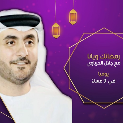 حلقة خاصة - احتفال إذاعة الفجيرة بفريق العروبة بطل دوري الدرجة الأولى - الجزء الأول