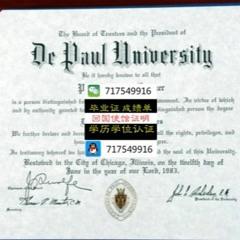 【diploma毕业证】CQU【录取通知书offer】Q/微717549916中央昆士兰大学【录取通知书offer成绩单】 Central Queensland University