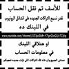 Download 3bd el sabour 3la esm 3amo I عبدالصبور على اسم عمه Mp3