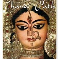 26. Discussion: How Goddess takes away the darkness & becoming Divine, and Chapter 4(Pg 202-214)