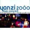 Great Sensation (2000 Live Concert)