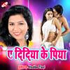 Download Hamar Bhai Banke Naihar Se Yaar Aail Ba Mp3