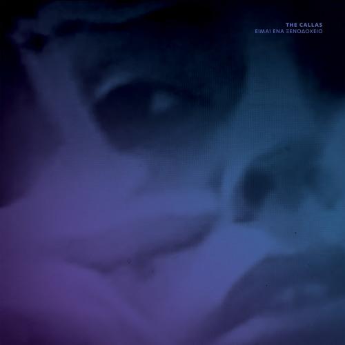 The Callas - Την Είδα Να Πέφτει