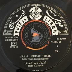 فريد الأطرش - اشتقتلّك ... عام 1963م