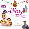 Download Govinda Aaya Re Mp3