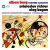Berg: Chamber Concerto for Piano, Violin and 13 Wind Instruments: III. Rondo ritmico con introduzione (feat. Oleg Kagan & Sviatoslav Richter)