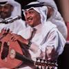Download محمد عبده - ولعتني | جلسات الرياض 2019 Mp3