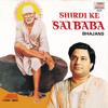 Dum Dum Damaroo (Shirdi Ke Sai Baba / Soundtrack Version)