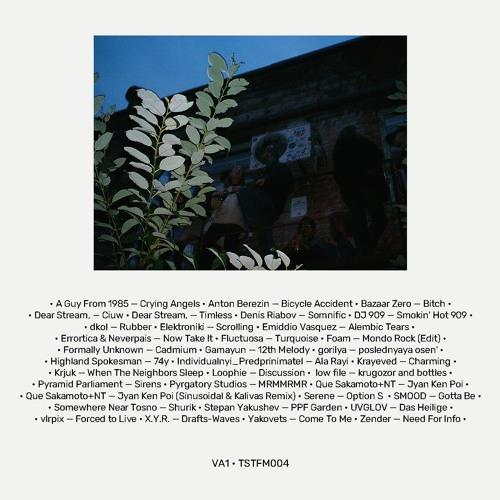 PREMIERE: Que Sakamoto+NT - Jyan Ken Poi [TESTFM Records]