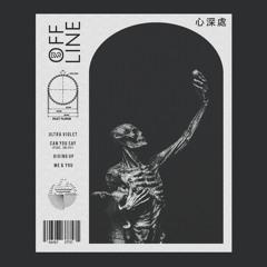 Offline -  Me & You [Premiere]