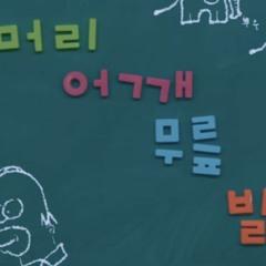 Lee Hi - 머리어깨무릎발 (HSKT) (Feat. 원슈타인)