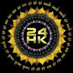 16 - Amala Harinam Pr 24 Hour Kirtan Festival 2014 New Vrindavan