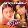 Download Sab Kuchh Bhula Mp3