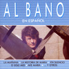 Ave Maria (Spanish Version)