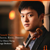 """Clair de Lune (From """"Suite bergamasque"""", Arranged for Violin and Piano by Alexander Roelens)"""