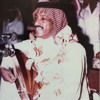 Download لمين ابشكي غرامك - فهد بن سعيد Mp3