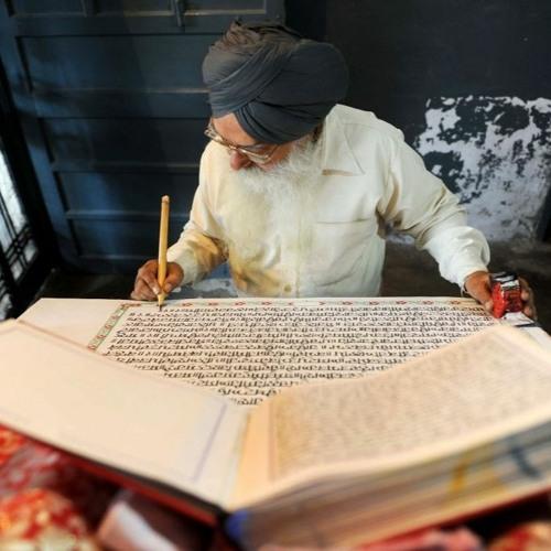 Koi Putt Sikh - Bhai Gurdev Singh