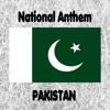 Pakistan - Qaumī Tarāna - Pāk Sarzamīn - Pakistani National Anthem (The Sacred Land)